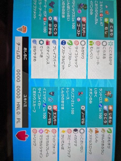 f:id:yukihami:20210812072310j:image