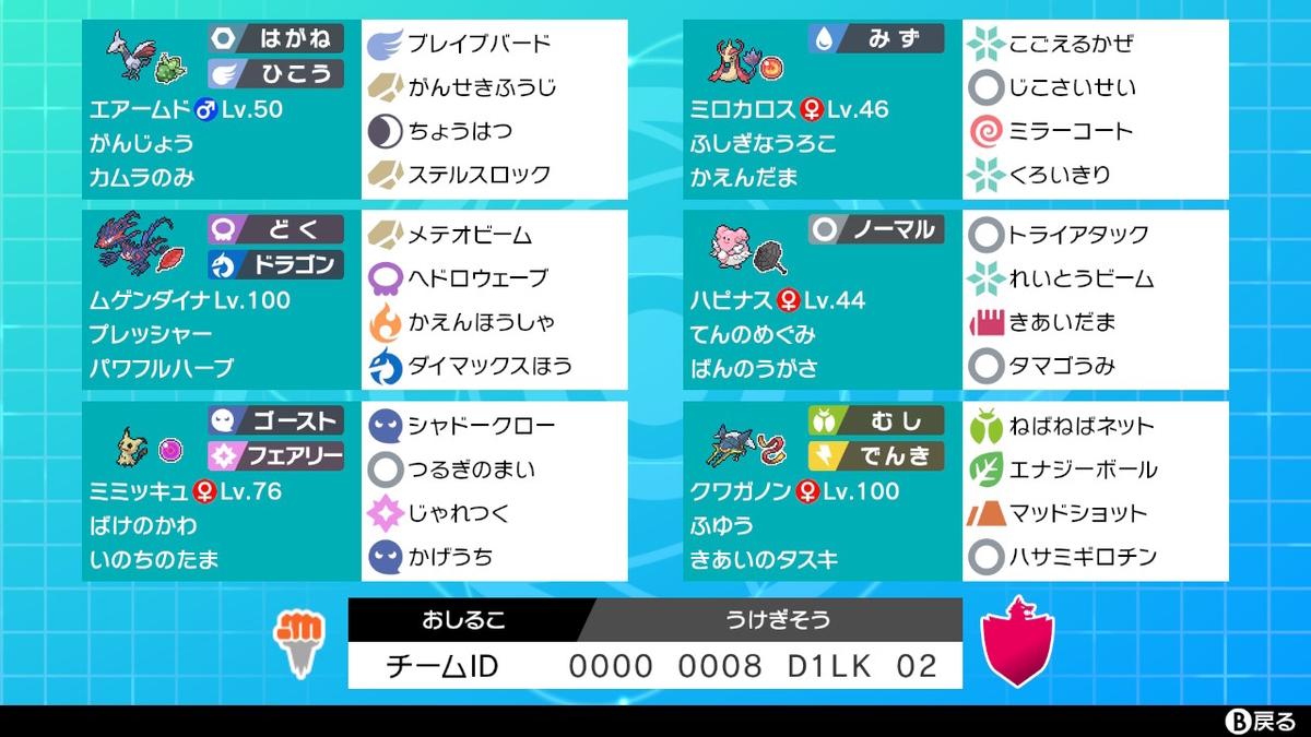 f:id:yukihami:20210822090855j:plain