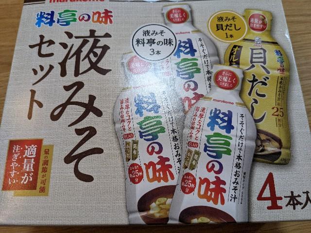 f:id:yukihami:20210826082640j:image