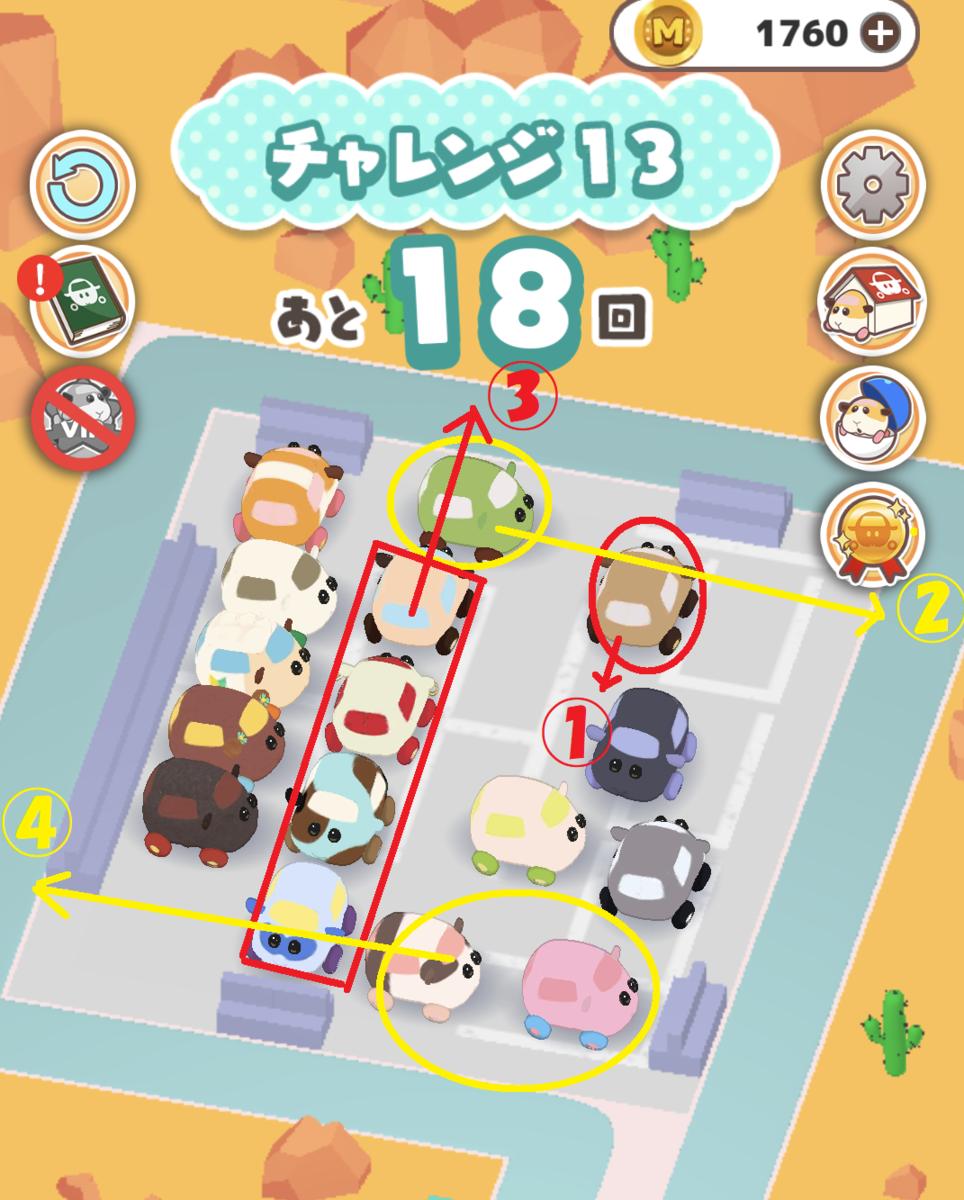 f:id:yukihami:20210915222333p:plain