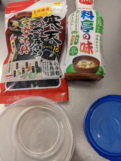 f:id:yukihami:20210921071753j:image
