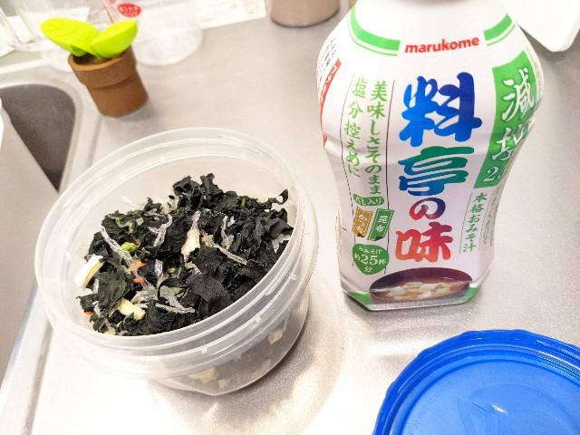 f:id:yukihami:20210921071829j:image