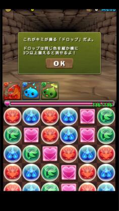f:id:yukihamu:20171030142447p:plain