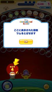 f:id:yukihamu:20171102054753p:plain