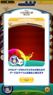 f:id:yukihamu:20171102061250p:plain