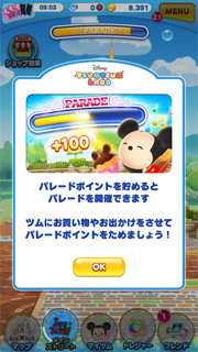 f:id:yukihamu:20171102061335p:plain