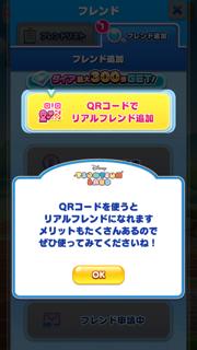 f:id:yukihamu:20171102061342p:plain