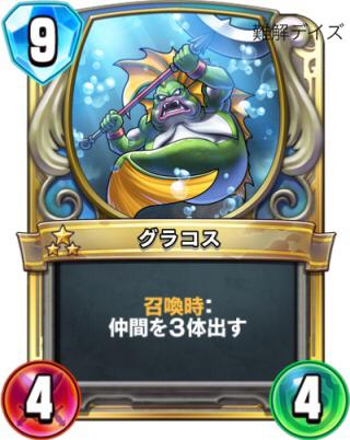 f:id:yukihamu:20171106070727p:plain