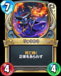 f:id:yukihamu:20171107110400p:plain