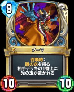 f:id:yukihamu:20171107110427p:plain