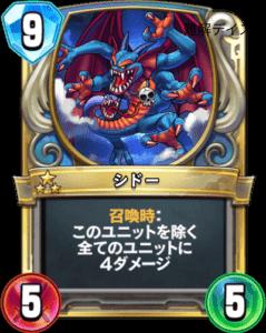 f:id:yukihamu:20171107110450p:plain