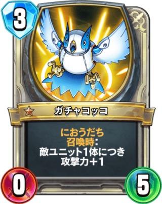 f:id:yukihamu:20171111212450j:plain