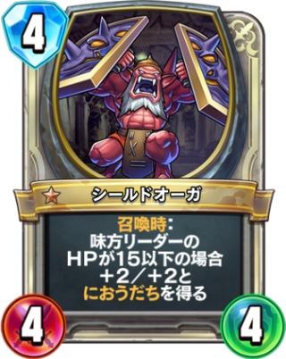 f:id:yukihamu:20171111212542j:plain