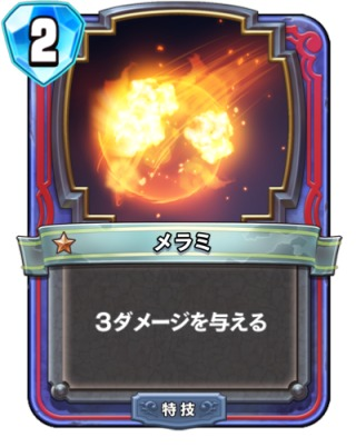 f:id:yukihamu:20171111212756j:plain