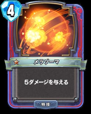 f:id:yukihamu:20171111212812p:plain