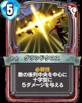 f:id:yukihamu:20171113075117p:plain