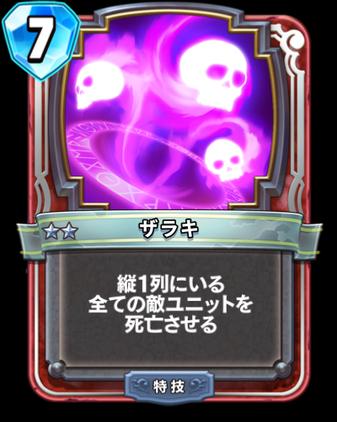 f:id:yukihamu:20171113082427p:plain
