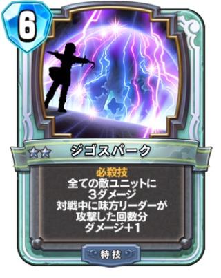 f:id:yukihamu:20171114054219j:plain
