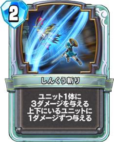 f:id:yukihamu:20171114061240j:plain
