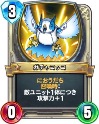 f:id:yukihamu:20171114063523j:plain