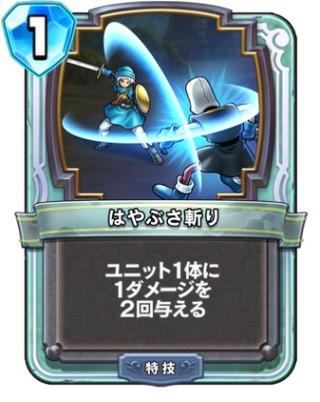f:id:yukihamu:20171114064926j:plain