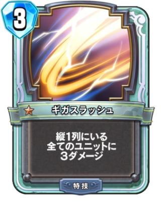 f:id:yukihamu:20171114064931j:plain