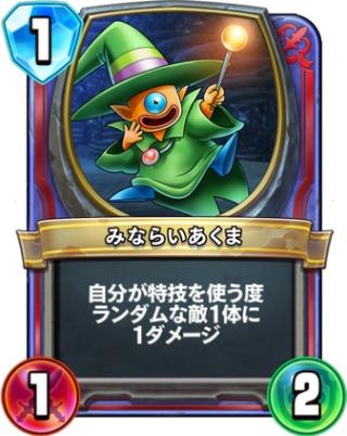 f:id:yukihamu:20171115064513j:plain