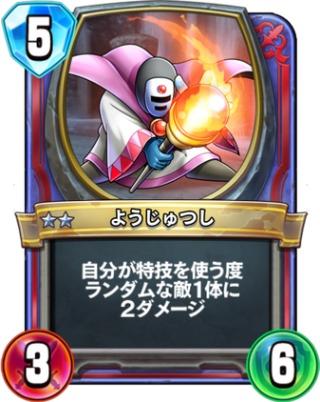 f:id:yukihamu:20171115064522j:plain