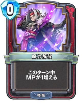 f:id:yukihamu:20171117101249j:plain