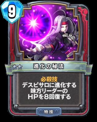 f:id:yukihamu:20171117105447p:plain
