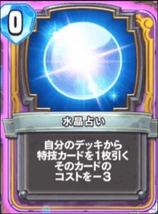 f:id:yukihamu:20171118215722j:plain