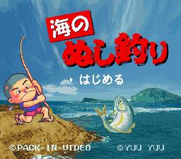f:id:yukihamu:20171121162418p:plain