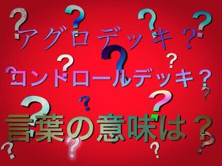 f:id:yukihamu:20171123200953j:plain