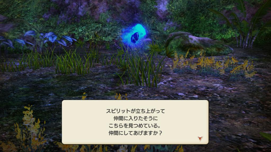 f:id:yukihamu:20171129235511p:plain
