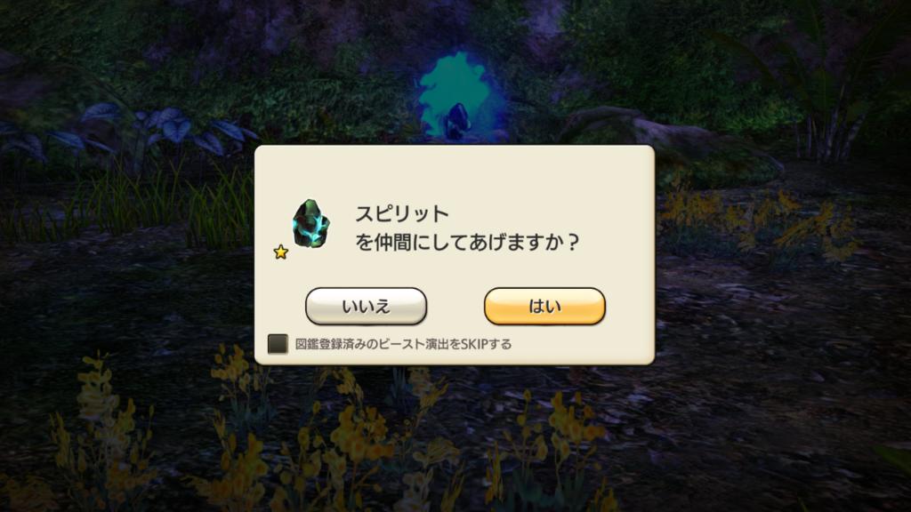 f:id:yukihamu:20171129235629p:plain