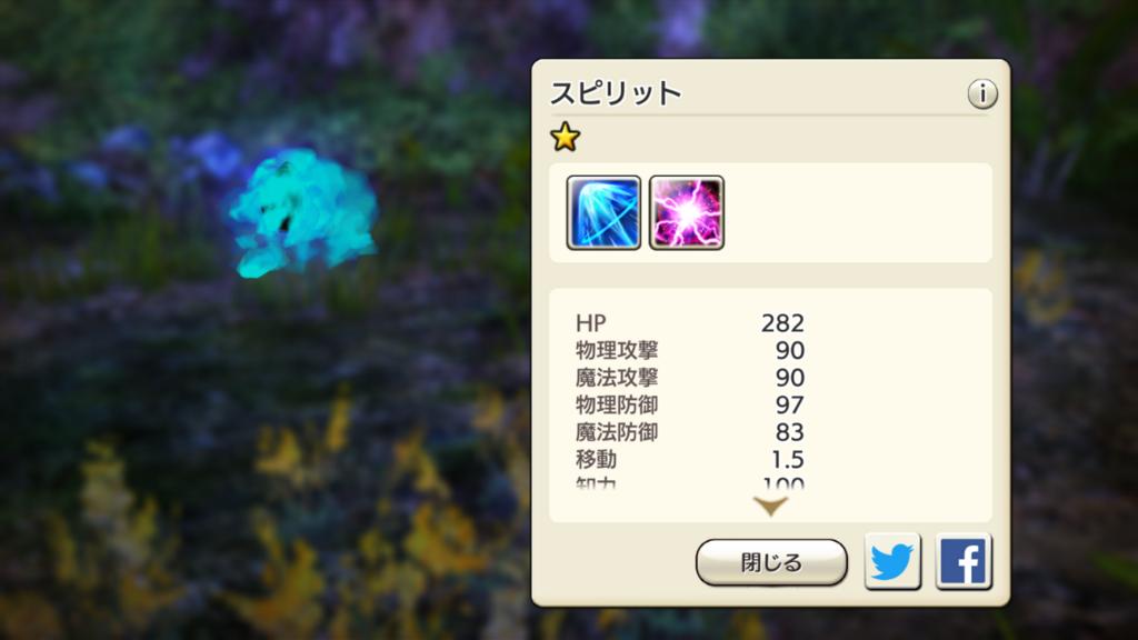 f:id:yukihamu:20171129235638p:plain