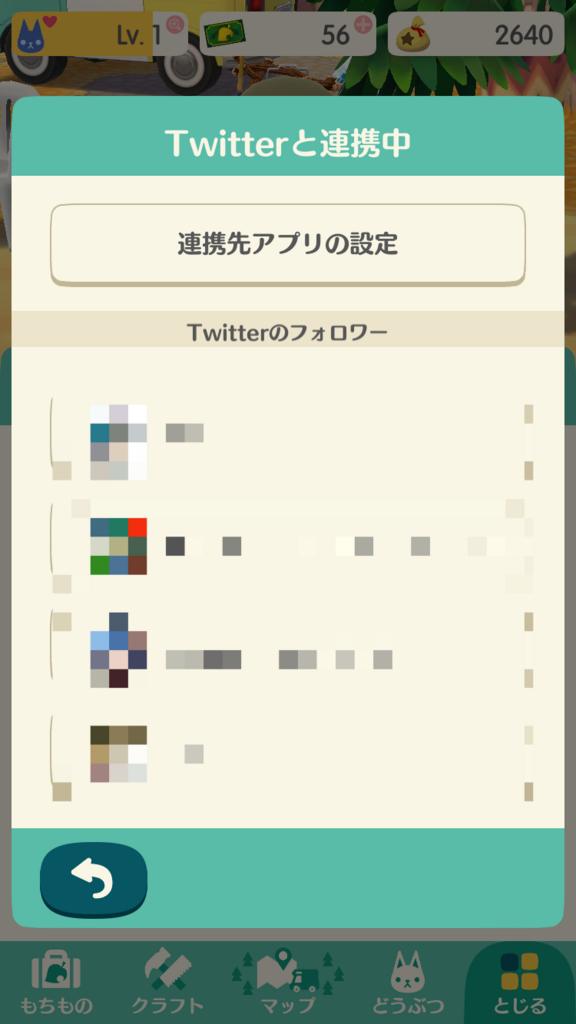 f:id:yukihamu:20171204102315p:plain