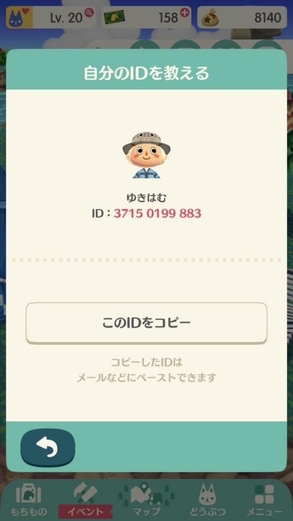 f:id:yukihamu:20171204114901j:plain