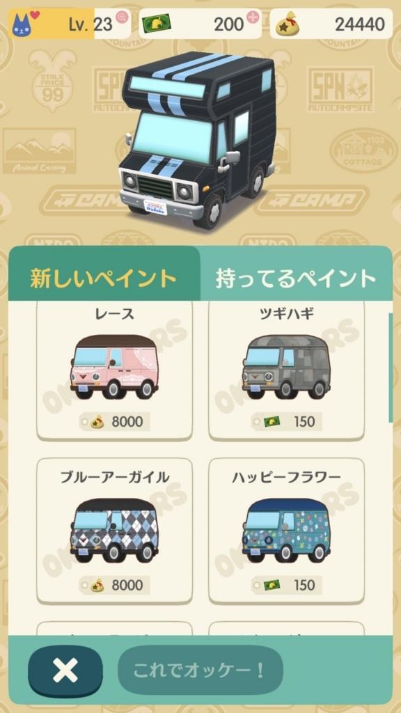 f:id:yukihamu:20171205163634j:plain