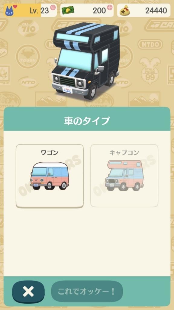 f:id:yukihamu:20171205163646j:plain