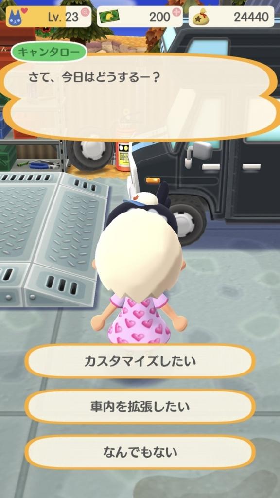 f:id:yukihamu:20171205164138j:plain