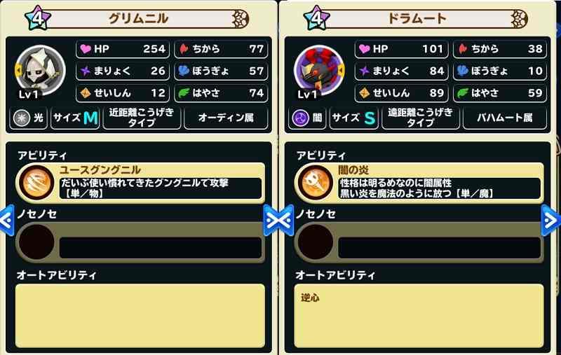 f:id:yukihamu:20171212215152j:plain