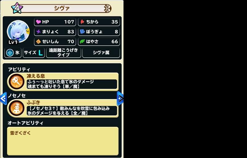 f:id:yukihamu:20171212215229j:plain