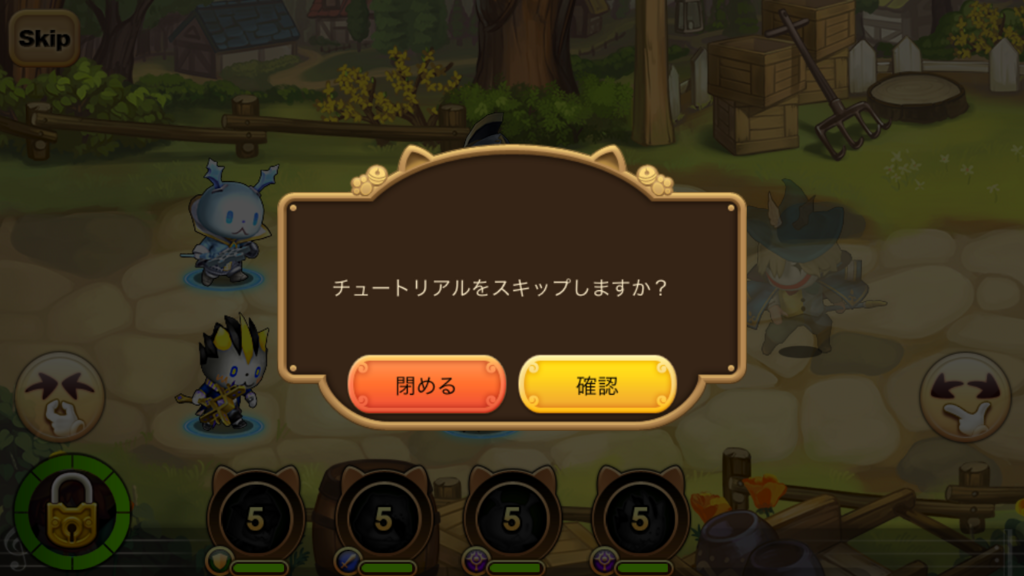 f:id:yukihamu:20171213220304p:plain