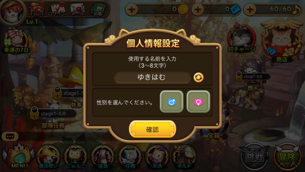 f:id:yukihamu:20171213220434p:plain