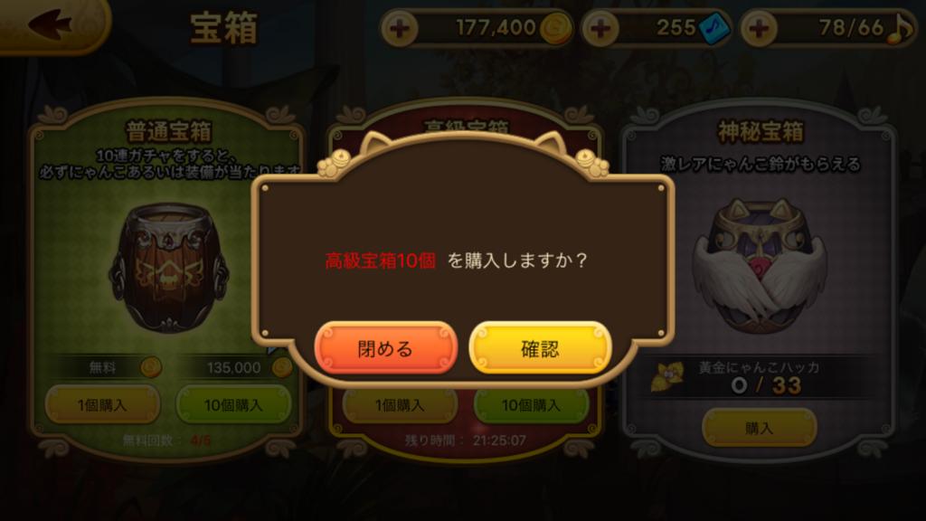 f:id:yukihamu:20171213221251p:plain