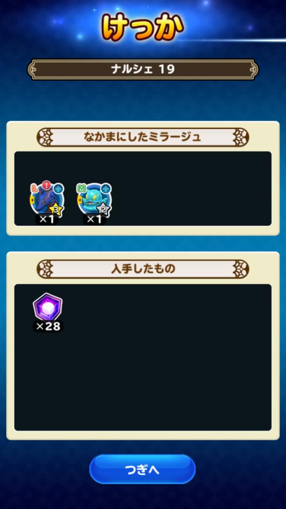 f:id:yukihamu:20171214201443p:plain