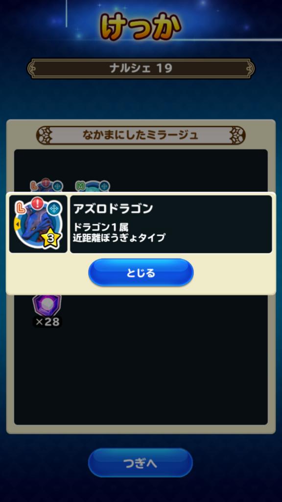f:id:yukihamu:20171214201451p:plain