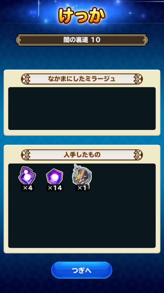 f:id:yukihamu:20171216204417p:plain