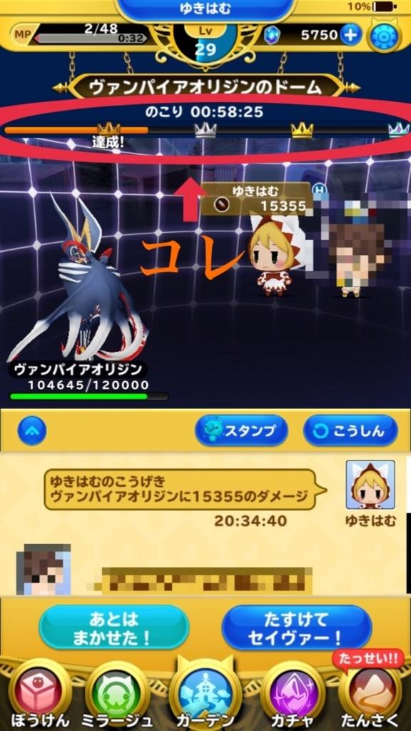 f:id:yukihamu:20171216204905j:plain